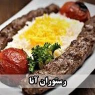 تالار رستوران سلطانی در مشهد
