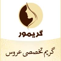 گریمور تخصصی عروس در مشهد
