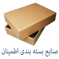 صنايع بسته بندي اطمينان در تهران