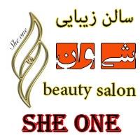 سالن زیبایی و عروس سرای شی وان در تهران