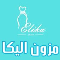 مزون تخصصی لباس عروس در تهران