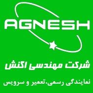 نمایندگی تعمیر و خدمات ال جی الجی بلست و هایر در مشهد