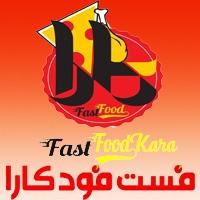 فست فود کارا در مشهد