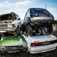 خرید خودرو فرسوده در مشهد