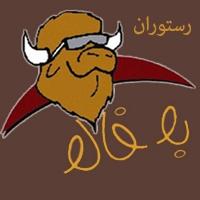 لیست رستوران های تهران رستوران بوفالو