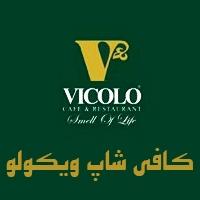 کافی شاپ دنج در تهران،ویکولو