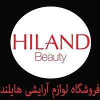 فروشگاه هایلند در تهران