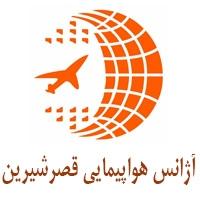آژانس هواپیمایی قصر شیرین در تهران