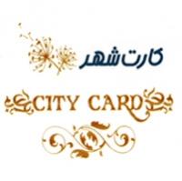 انواع مدل های کارت عروسی در مشهد