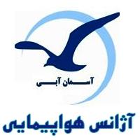 رزرو آنلاین بلیط در تهران آسمان آبی