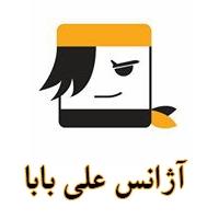 فروش بلیط های چارتر در تهران آژانس علی بابا