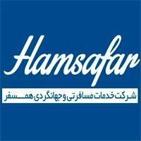 فروش تورهای خارجی داخلی در تهران،آژانس همسفر