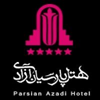 هتل پنج ستاره در تهران،هتل پارسیان آزادی
