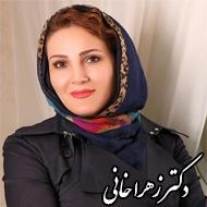 دکتر زهرا خانی متخصص پوست مو زیبایی در مشهد