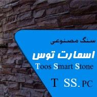 فروش سنگ مصنوعی نما کفپوش پلیمری چسب کاشی در مشهد