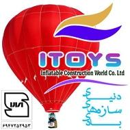 ساخت و تولید سازه های بادی و ترامپولین در مشهد