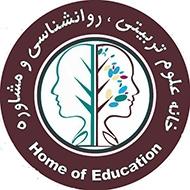 کارگاه ها و همایش های روانشناسی مهرگان جوان در مشهد