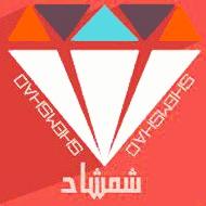 مرکز پخش بدلیجات استیل و تیتانیوم در مشهد،فروشگاه شمشاد