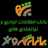 درج وثبت آگهی رایگان و تبلیغات اینترنتی در صفحه اول گوگل بوشهر