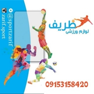 لوازم ورزشی ظریف،فروش کفش های اورجینال آسیکس در مشهد