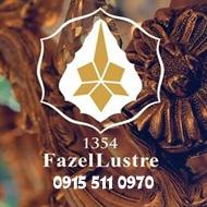 خرید لوستر در مشهد،لوستر فاضل