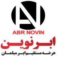 فروش ابر فوم سرد و گرم خوشخواب و ملزومات مبلی در مشهد