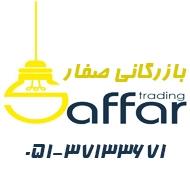 نماینده فروش چراغ پارکی سوتارا کوه نور نورسازان در مشهد
