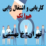 شرکت تعاونی بارثاوا مهر رضا در تهران