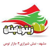 نزدیک ترین و بهترین رستوران فست فود محدوده حرم امام رضا