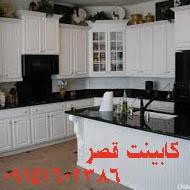 خدمات کابینت آشپزخانه قصر در بیرجند