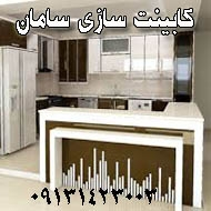 خدمات کابینت آشپزخانه و ام دی اف در کرمان