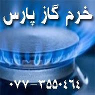 خدمات تاسیسات حرارتی و برودتی در بوشهر