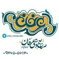 سفارشات گلدوزی سرویس عروس آشپزخانه در مشهد