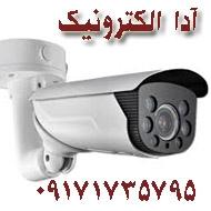 خدمات فروش و نصب دوربین های مدار بسته در بوشهر