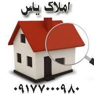 مشاورین تخصصی املاک در شیراز