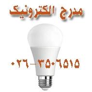 فروش انواع کالای برق ساختمانی و لوازم الکتریکی در کرج