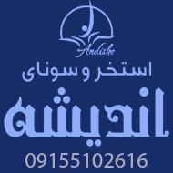 استخر برتر آموزش شنای بانوان بازیهای آبی کودکان در مشهد