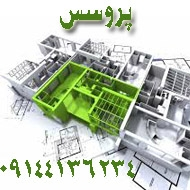 دفتر فنی مهندسی پروسس در تبریز