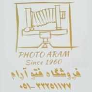 مرکز فروش لوازم عکاسی فیلم برداری نورپردازی در مشهد