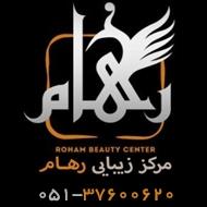 آرایشگاه تخصصی گریمور داماد در مشهد