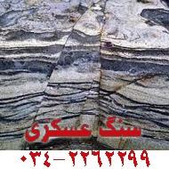 خدمات سنگبری و سنگ نما در کرمان