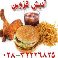 فست فود آدیش قزوین