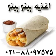 اغذیه پینو پینو در تهران