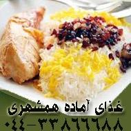 کترینگ و غذای آماده همشهری در ارومیه