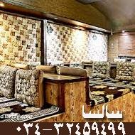 رستوران و سفره خانه سنتی سالسا در کرمان