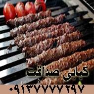 کبابی و حلیم صداقت در یزد