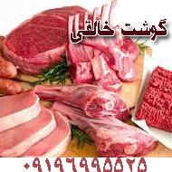 سوپر گوشت خالقي در زنجان