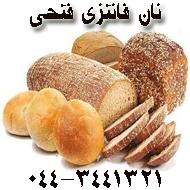 تولید و فروش نان فانتزی در ارومیه