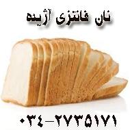 تولید و فروش نان فانتزی در کرمان