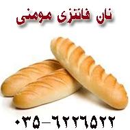 تولید و فروش نان فانتزی در یزد